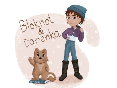 The cat Bloknot and Darenka hero girl cat characters vector illustration