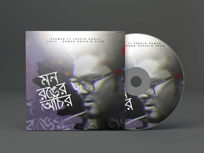 Tahsin Ahmed - Mon Ronger Achor Album Artwork