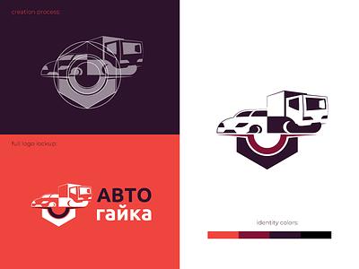 Autogajka. Logo concept #1. car graphic design parts delivery track automobile vector logo mark wind design winddesignua ukraine logo design logo car logo