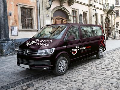 Autogajka. Car branding. idea usa violet car branding ukraine wind branding corporate identity logo design wind design logo