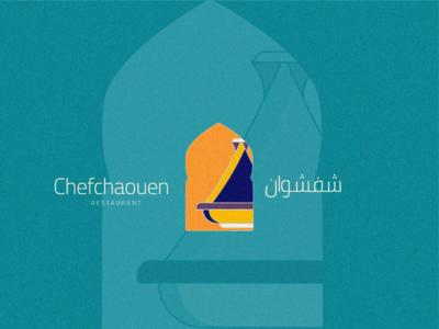 Moroccan inpired logo design vector illustrator tajin moroccan brand logo