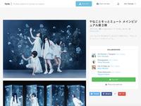 foriio Work page