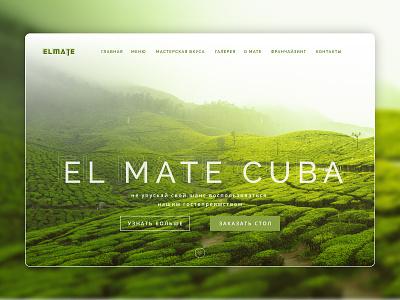 ElMate Promo Page Сoncept breeze leaf green tea landing main page page promo uiux ui desktop design website design website web