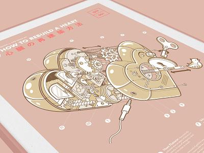Quinn the Fox: How to Rebuild a Heart cute quarantine lockdown covid19 covid valentines valentines day rebuild art illustration prints print clock exploded view robot mechanical isometric art isometric heart