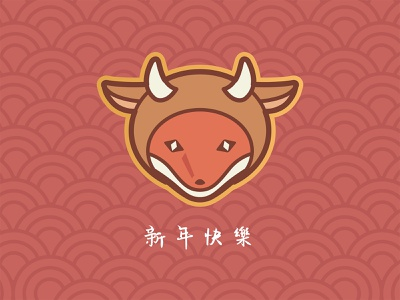 Lunar New Year of the Ox illustration quinn the fox cute outline animals fox year of the ox lunar new year cny chinese new year