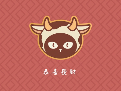 Lunar New Year of the Ox cow black cat cat chinese new year cny lunar new year year of the ox outline quinn the fox animals illustration cute