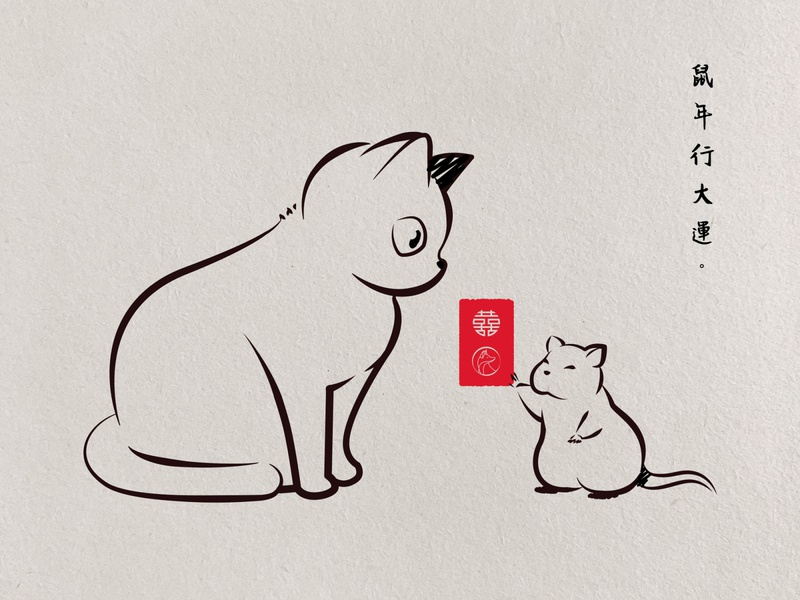 Lunar New Year: Year of the Rat illustration cute pets animals red envelope red pocket lunar new year ink outline mouse rat year of the rat cat chinese new year