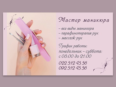 business card banners type nail salon nail art business card design business card nails web art typography design art design branding