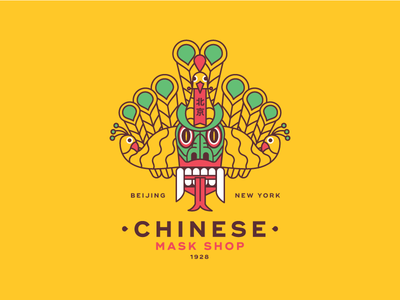 Chinese Mask Shop