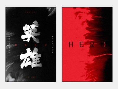 HERO poster hero red white black branding fashion design