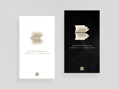 World Book Day (Poster) poster read book golden white black branding fashion design