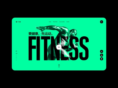 Fitness Home Page green black color branding fashion design run sport fitness web ui