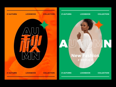 Autumn Series Posters women new product typeface lookbook girl collection season autumn poster white black green orange yellow color branding fashion design