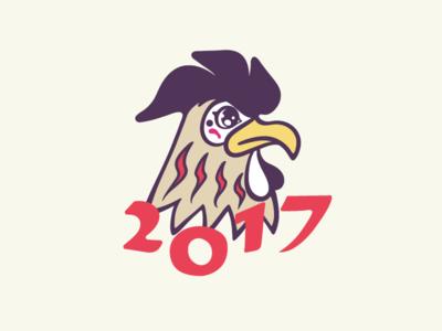 2017 chicken 2017