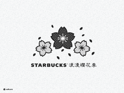Sakura Starbucks0 starbucks japan sakura flower