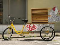Fab Cart