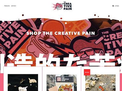 The Creative Pain Store shirts pins merch store logo branding vector illustrator illustration the creative pain