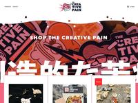 The Creative Pain Store