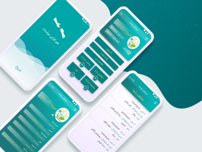Designing a user interface for a charity communication app.
