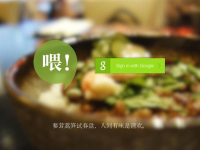 Dinner Reservation System