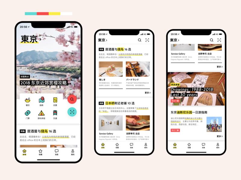 Tokyo Travel app visual design