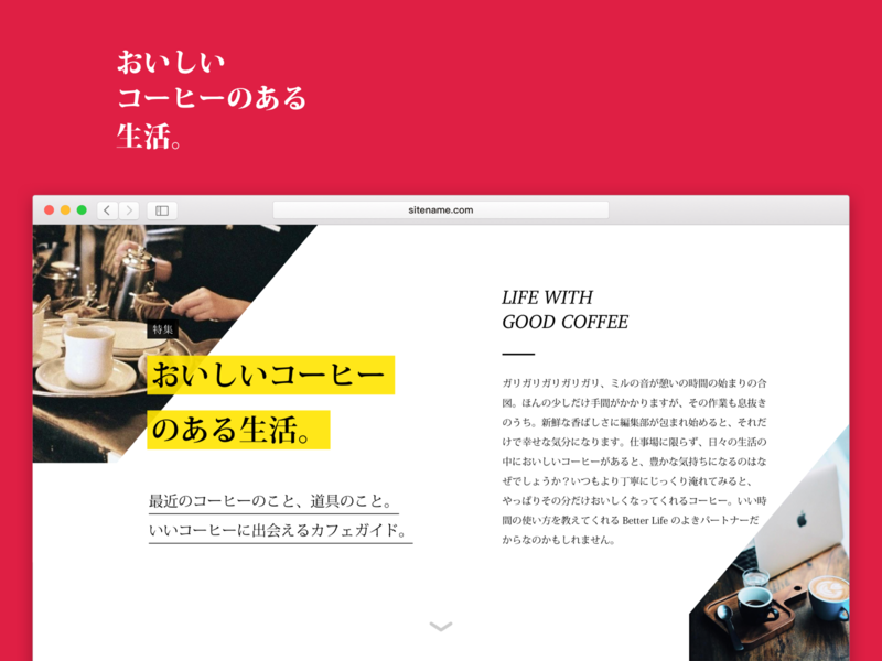 Articles about Coffee article web