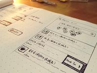 Sketch / Locate