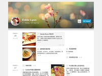UI / Profile Timeline