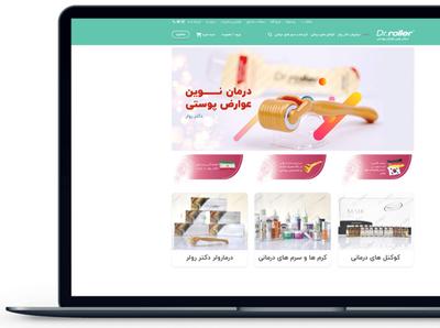 Drroller-design by kafeweb.com web design