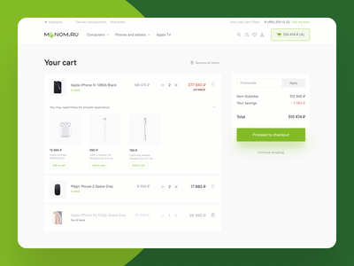 Shopping cart UI delivery shop buy ecommerce clean ui clean minimalism product items item checkout cart design creative web ui ux interface