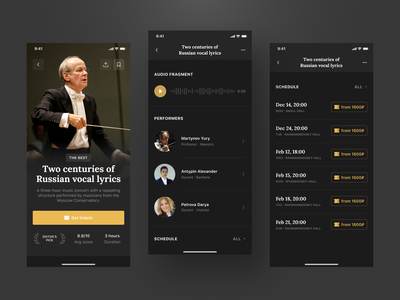 Event page Theatre App app page typography minimalism layout creative design ux ui interface