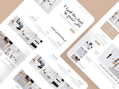 evedine landing page web ux ui design