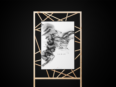 Abstract Calligraphy - Poster Design