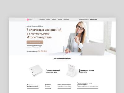 homepage concept website web design web design