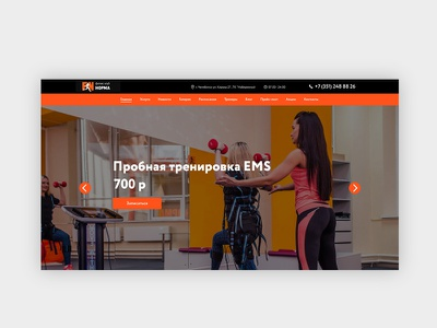 Fitness Center Homepage website web design web design