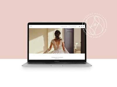Photographer and videographer website photography website web design