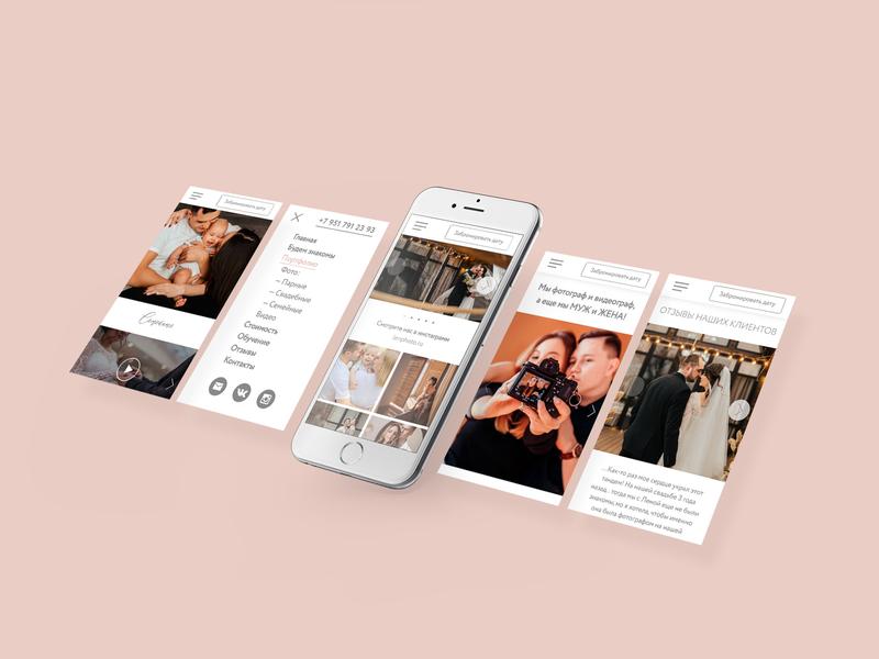 Adaptive pages web design website web design