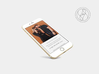 Mobile version of the site website web web design design