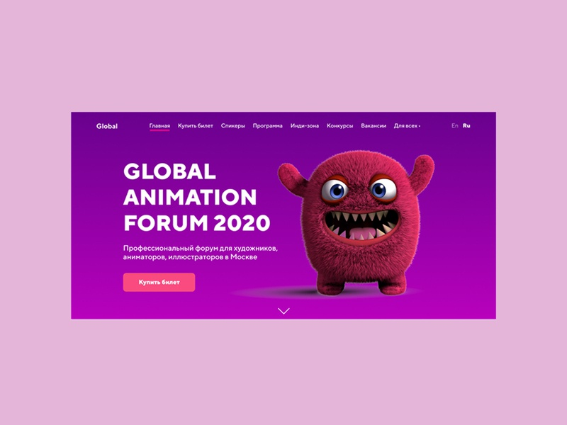 Global Animation Forum web design website design web