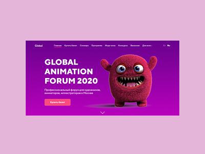 Global Animation Forum web design website design web