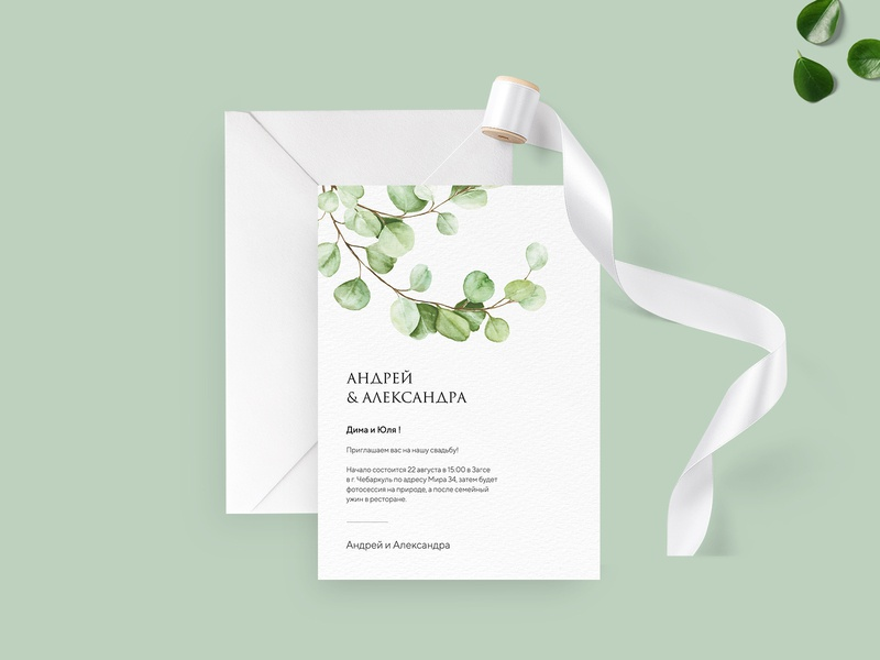 Informative invitation illustration packaging design