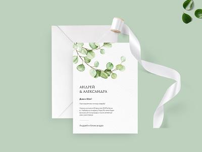 Informative invitation illustration packaging design