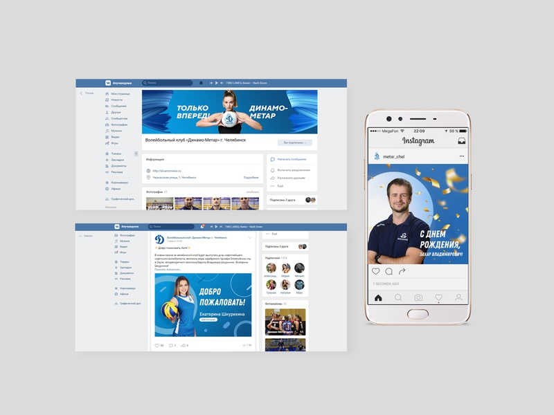 Social media design for volleyball club sport volleyball social design