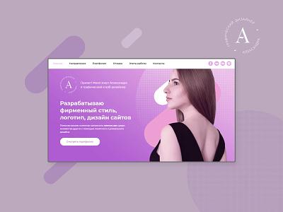 Portfolio website ui web website web design design