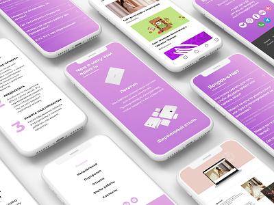 Portfolio site. Mobile version ux ui website web design web design