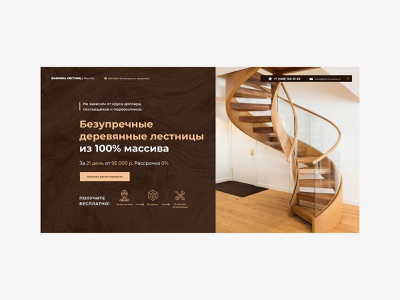 """Website """"stairs to order"""" stairs website design web design site web"""