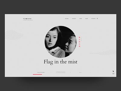 Plan Tatami | home - slideshow minimal geometric blog ui ux ui home typography slideshow circle scale webdesign cinema movie japanese japan asian