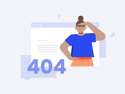 404 Page Illustration dribbble 404 error 404 page illustrator illustration vector design