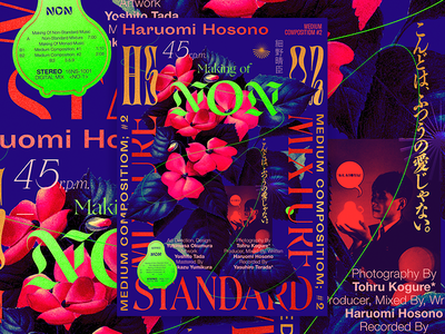 Making of NoN / Haruomi Hosono love collage adobe trendy art illustration aesthetic color typography graphic design poster