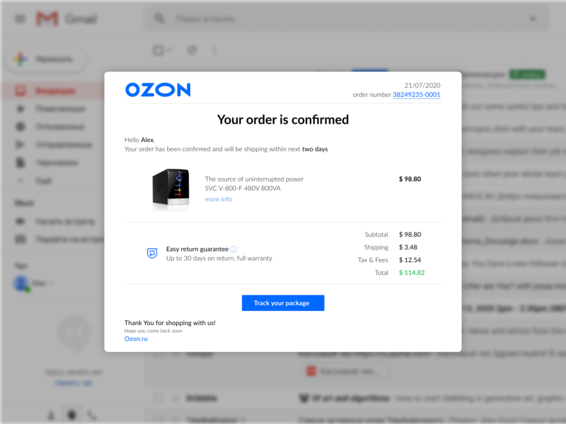 Email Receipt for Ozon online store | Daily UI #017 popup event logo illustration design art app ux ui 017 dailyui store online ozon email receipt ecommerce